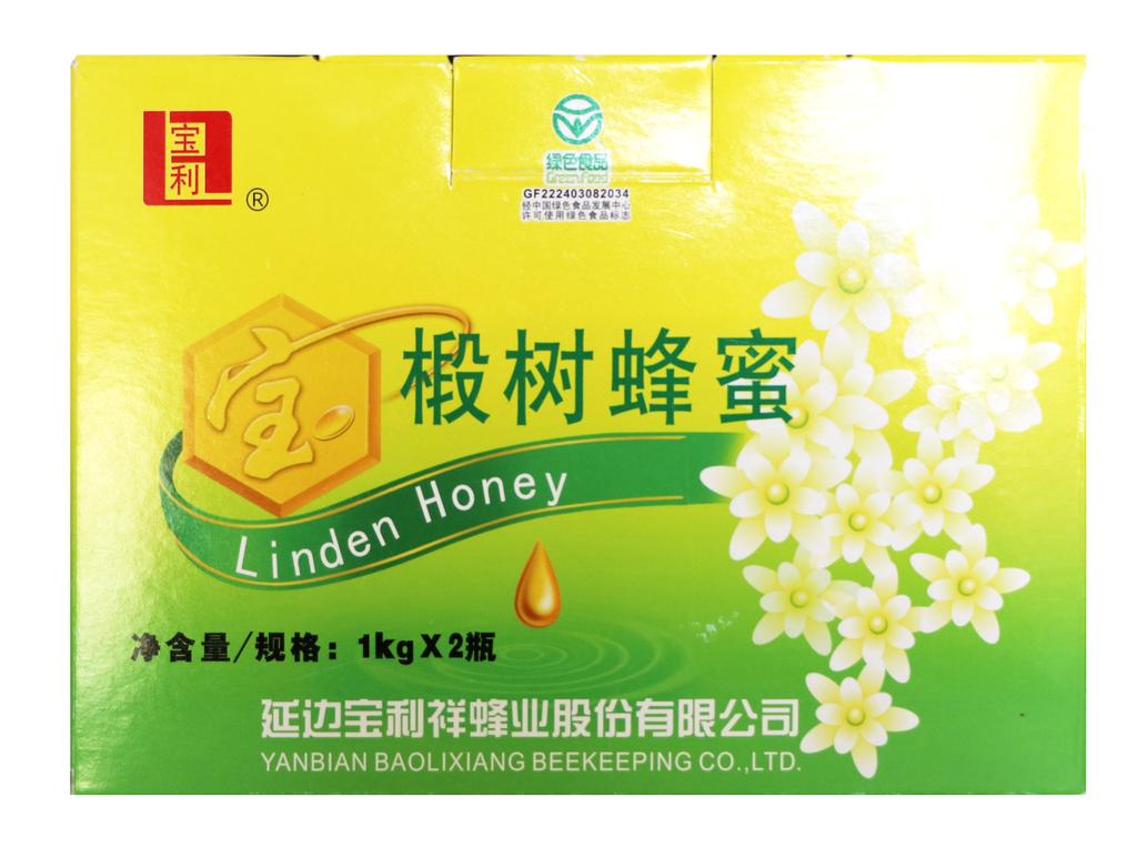 宝利椴树蜂蜜礼盒