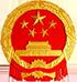 敦化市政府
