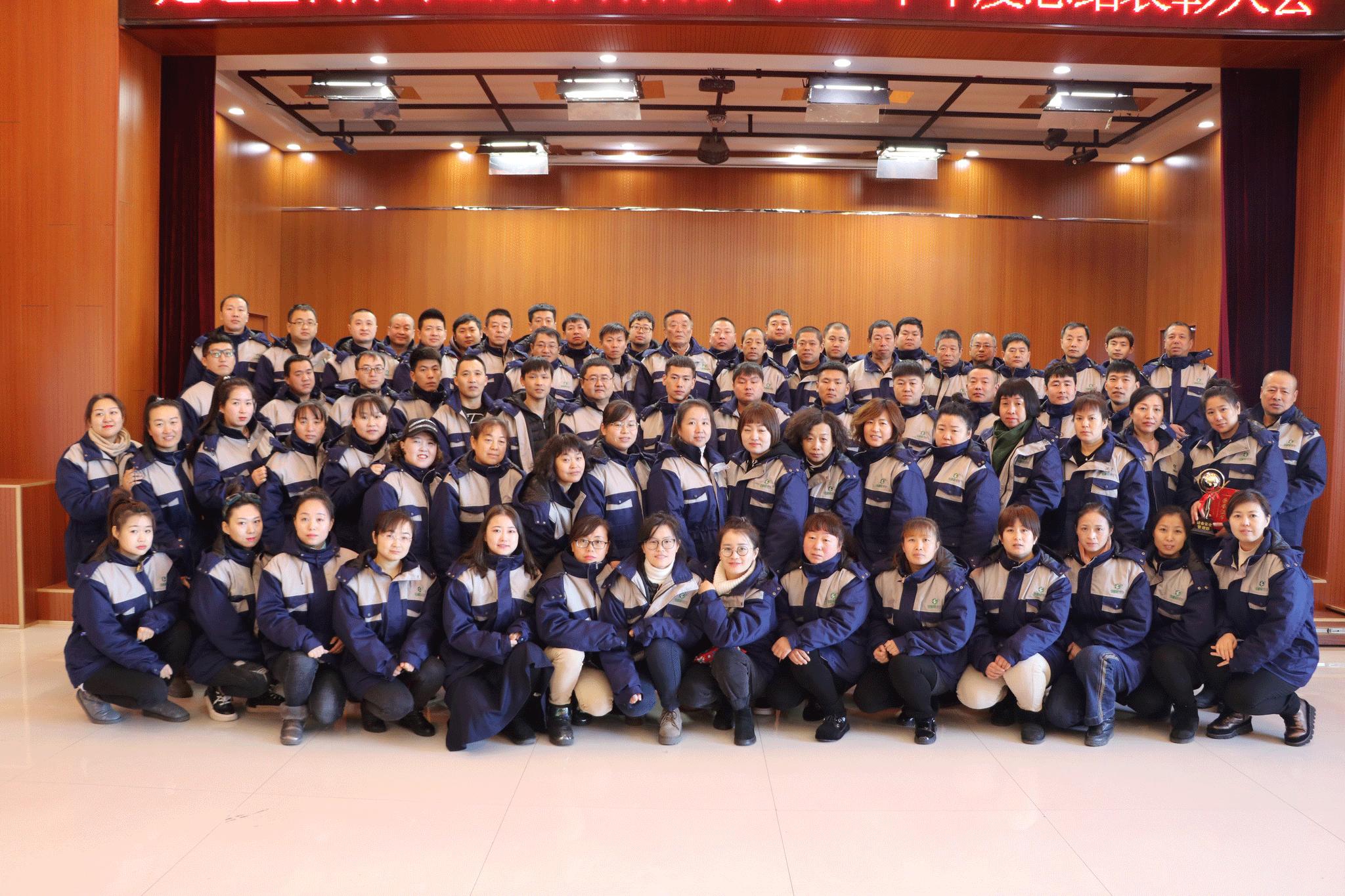 2019年延边宝利祥蜂业股份有限公司面向全国启动合伙人招募